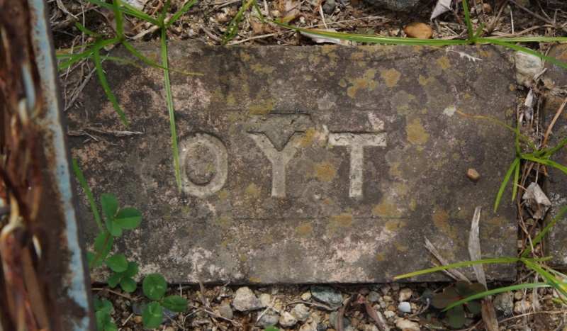 大阪窯業耐火煉瓦「OYT」