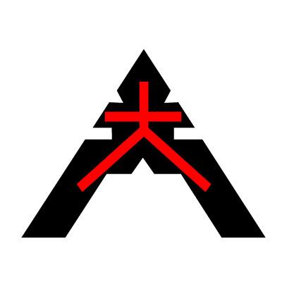 大阪煉瓦刻印