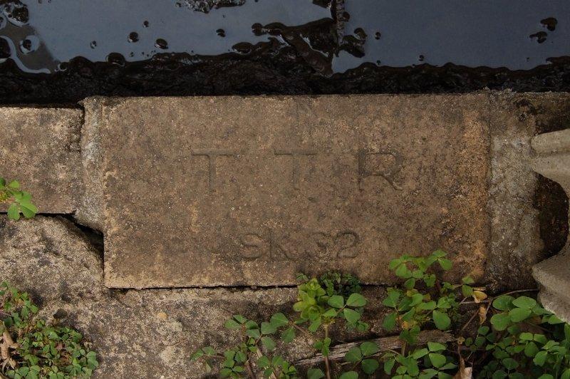貞徳舎耐火煉瓦「TTR」煉瓦刻印