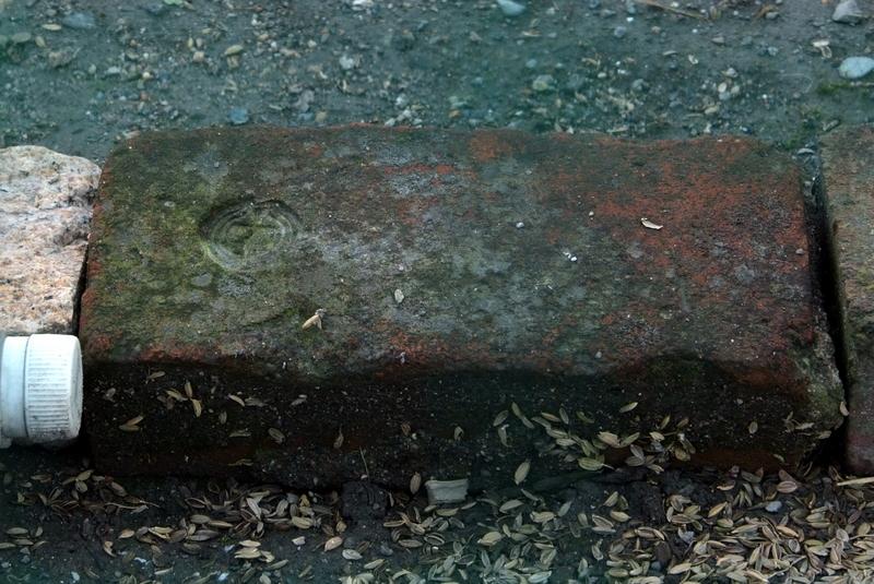 煉瓦刻印 中川煉瓦
